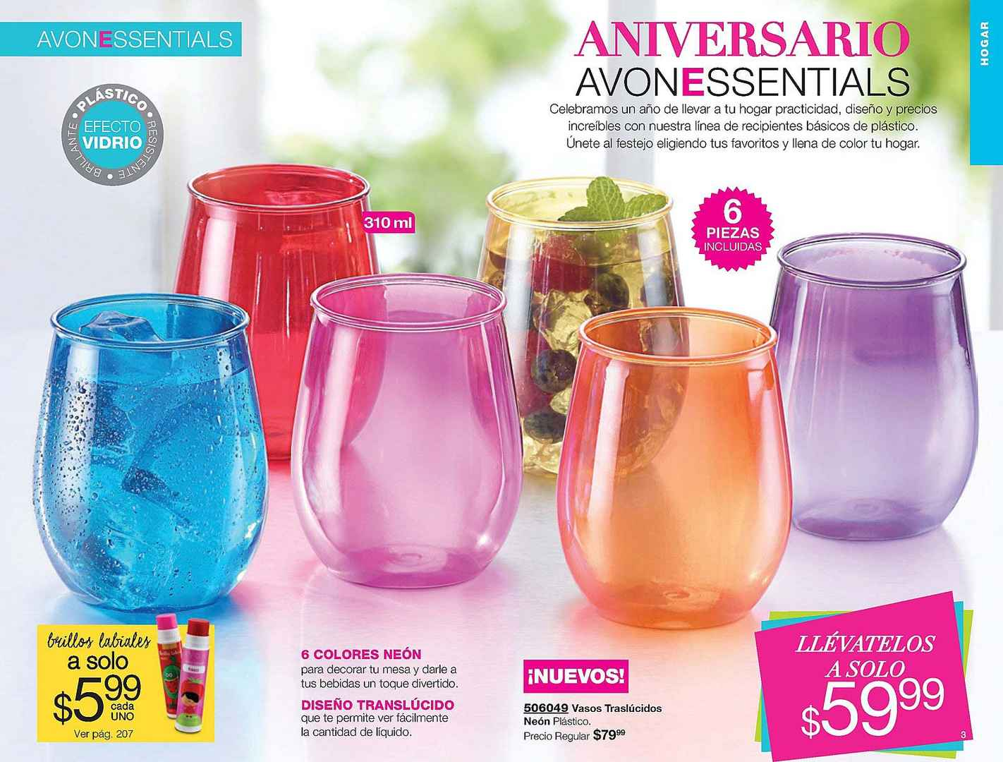 Avon folleto fashion home campa a 1 2017 for Vasos de colores de cristal