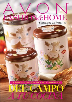 Avon Folleto Fashion & Home Campaña 12/2016 portada