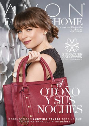 Avon Folleto Fashion & Home Campaña 16/2016 portada